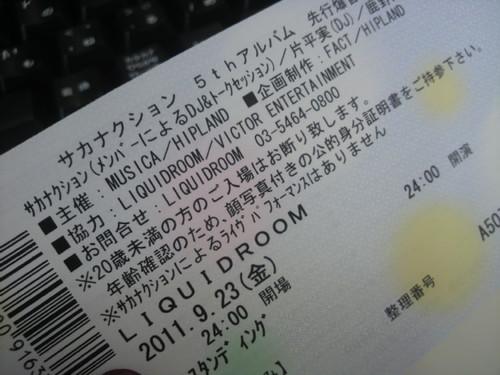 2011092212020000_3