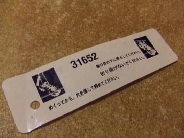 Keisoku2