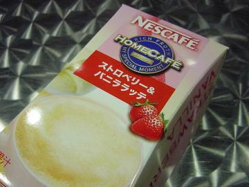 Strawberryvanilla