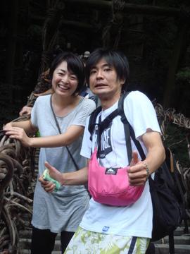 Miyamotosanriechan