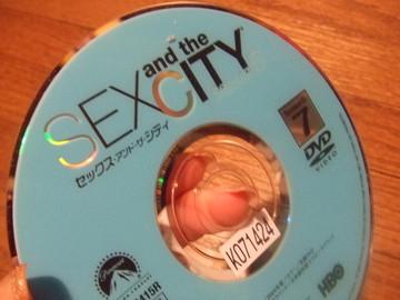 Sexandthecity