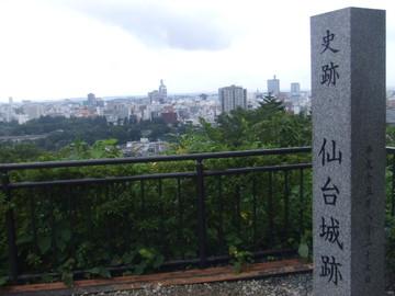 Sendaijo