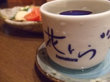Hanatora